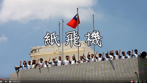 彰化縣南港國小第42屆畢業歌-紙飛機