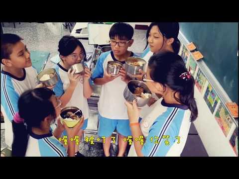 彰化縣南港國小45屆畢業MV剩下的盛夏